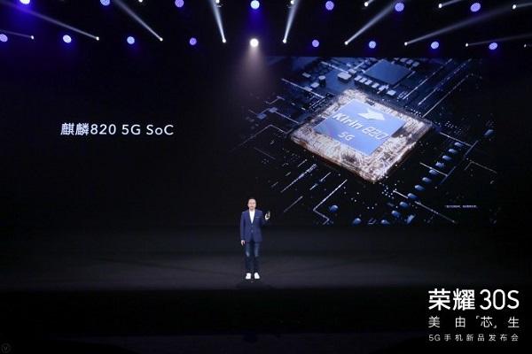 Honor công bố chip Kirin 820 5G, cải tiến nhiều so với trước