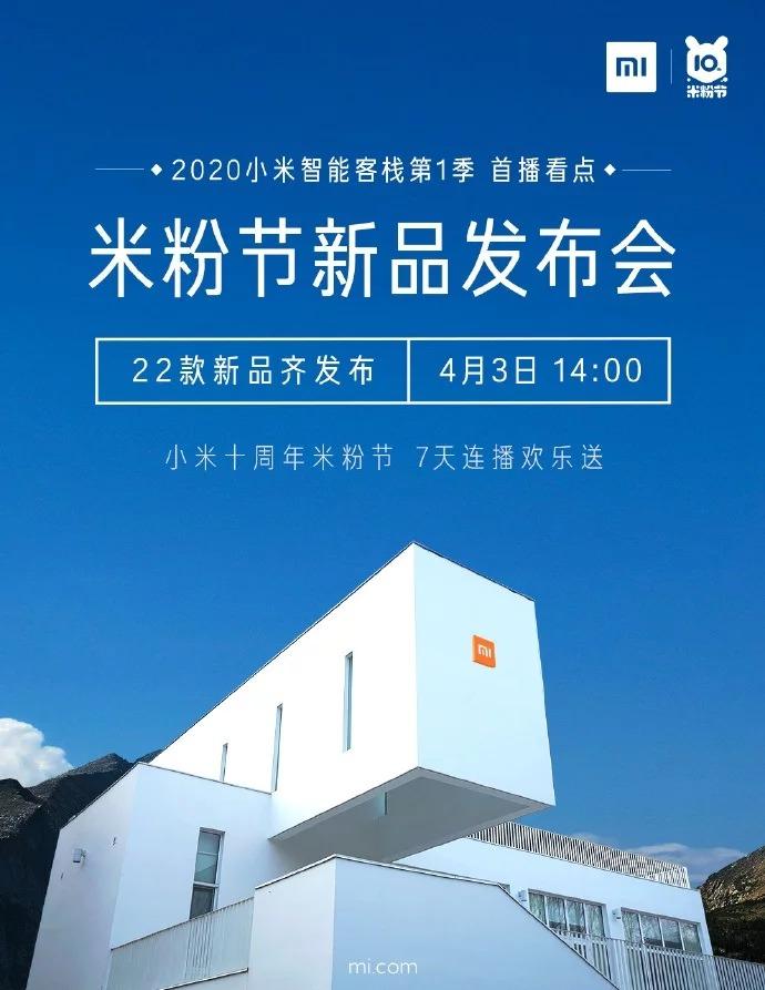 Xiaomi sẽ công bố 22 sản phẩm mới như một phần của Mi Fan Festival nhằm kỉ niệm 10 năm thành lập