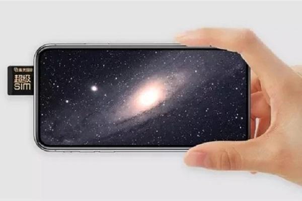 Công nghệ Super SIM kết hợp thẻ nhớ và SIM thành 1, liệu đây có phải là tương lai không?