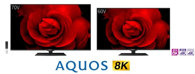 Sharp trình làng 2 Smart TV Aquos 8K mới, sử dụng tấm nền Pure Color 8K
