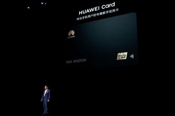 Huawei sắp ra thẻ tín dụng giống như Apple Card