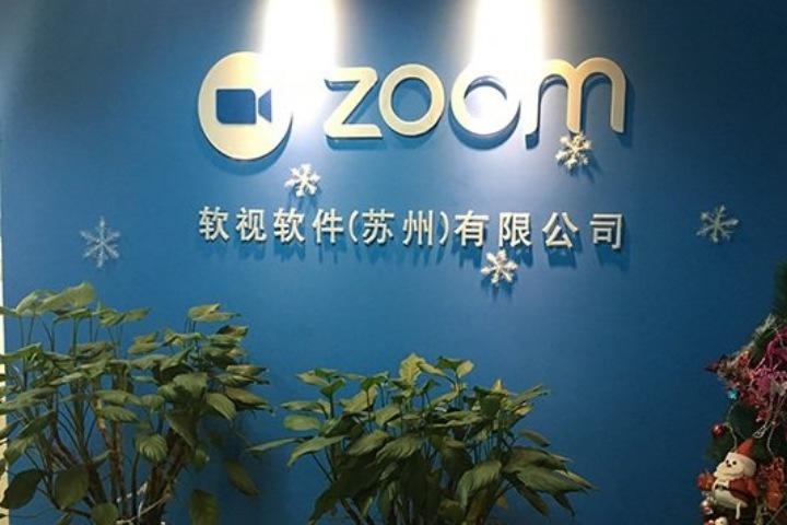 """Chủ tịch Hạ viện Mỹ gọi Zoom là """"thực thể Trung Quốc"""", nhưng nó là một công ty Mỹ với CEO người Mỹ"""