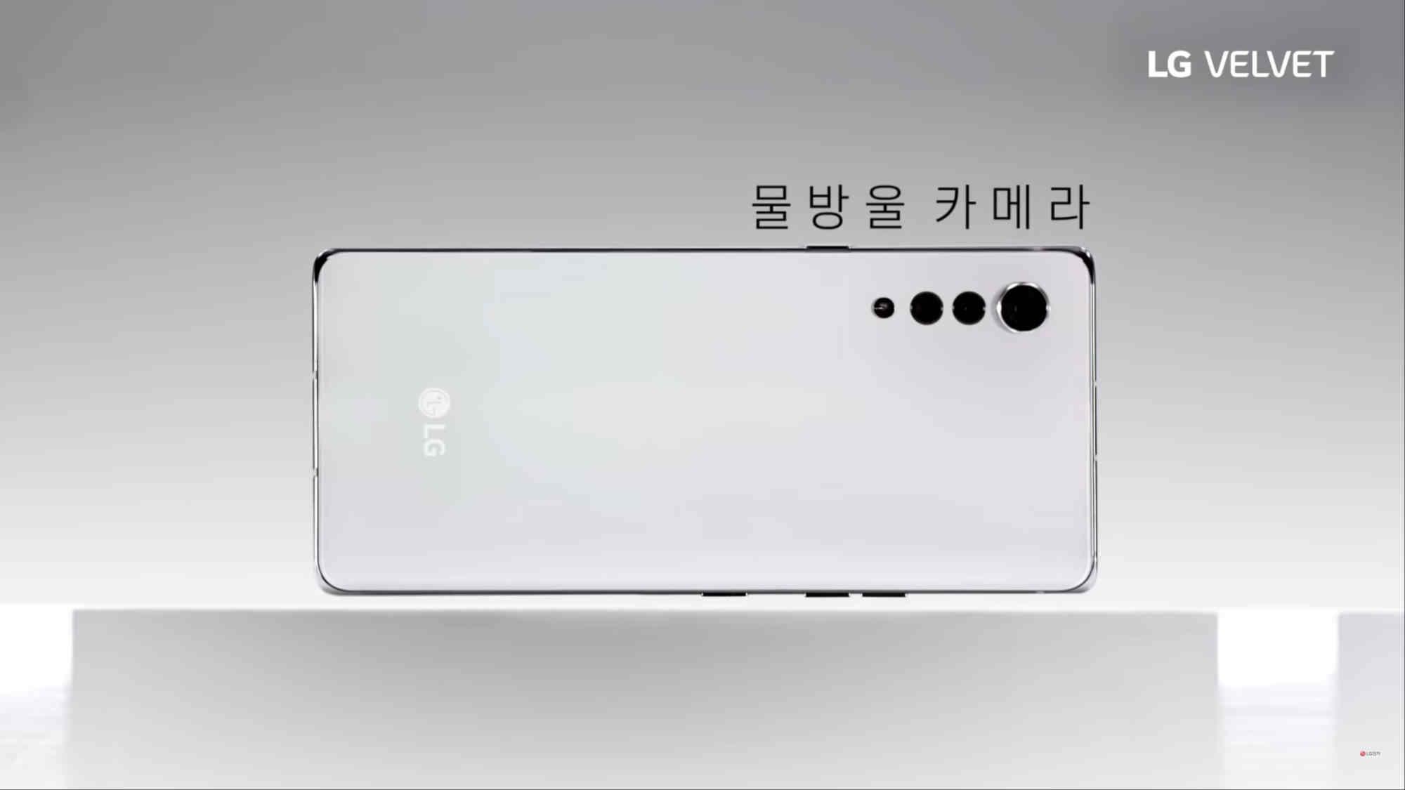 Sau Velvet, LG sẽ ra mắt flagship hơn 1.000 USD, hứa hẹn mang tính đột phá