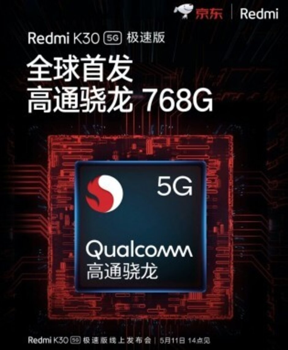 Xiaomi hé lộ con chip Qualcomm tầm trung mới, có tên là Snapdragon     768G