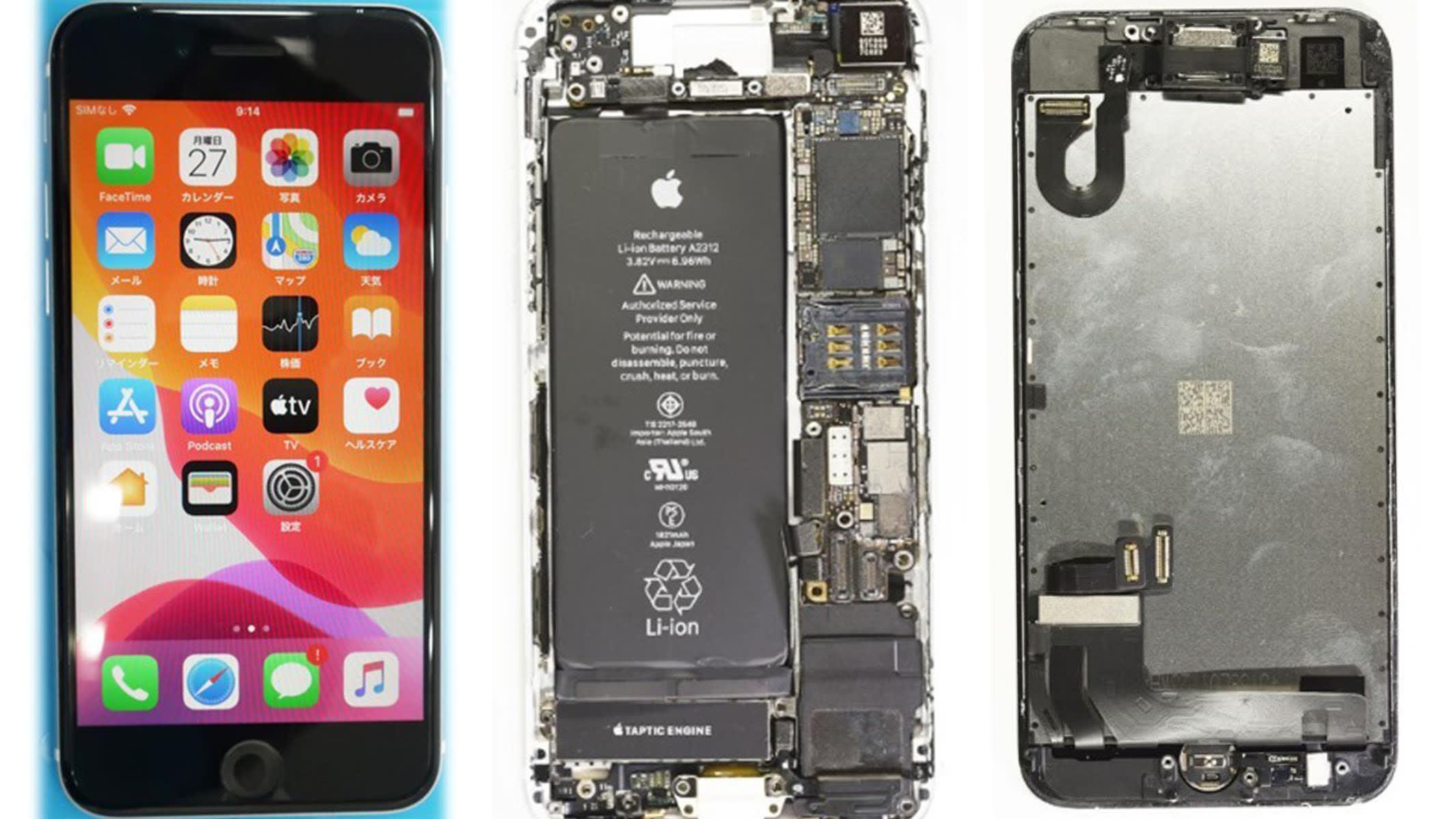 """Mổ xẻ iPhone SE 2020: Lộ rõ """"mánh khóe"""" của Apple để cạnh tranh smartphone Trung Quốc"""