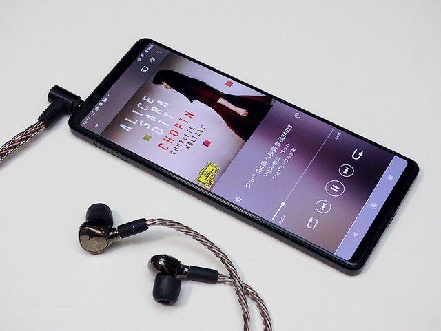 Gaming phone nên học tập tính năng này trên Xperia 1 Mark 2