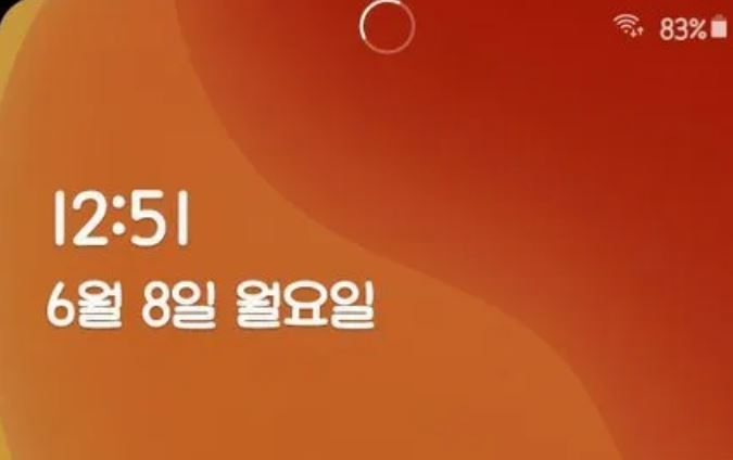 """Samsung sẽ """"ép"""" người dùng xem quảng cáo 15 giây trước khi mở khóa smartphone?"""