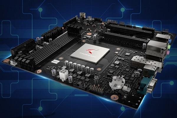 Huawei thử nghiệm chip AMD Ryzen 4000 trên PC desktop