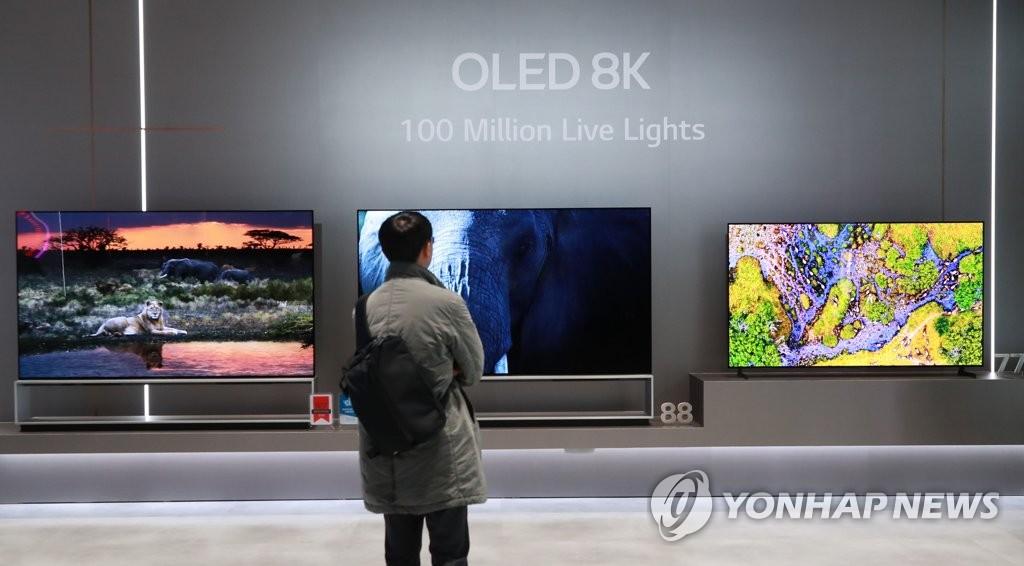 Trung Quốc liên minh Nhật Bản nhằm lật đổ LG OLED
