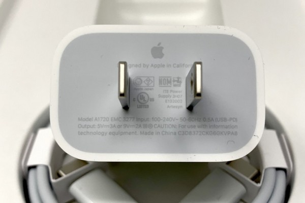 Lộ diện cục sạc 20W sẽ tặng kèm cùng hộp máy dòng iPhone 12?