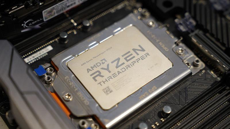 Cách ép xung CPU