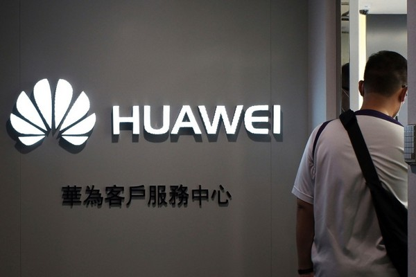 Bộ quốc phòng Mỹ: Huawei đang bí mật hợp tác với quân đội Trung Quốc