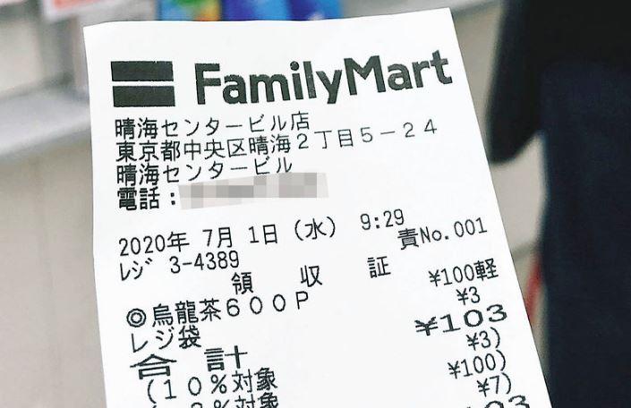 Các siêu thị, cửa hàng bán lẻ Nhật Bản bắt đầu tính tiền túi nilon