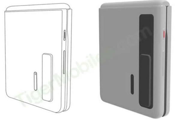 Huawei đang ấp ủ smartphone màn hình gập y hệt Galaxy Z Flip