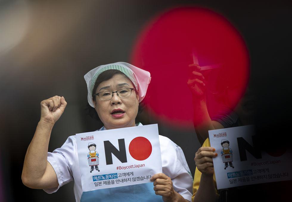 Phong trào 'bài Nhật' của người Hàn Quốc không ảnh hưởng tới Sony và Nintendo