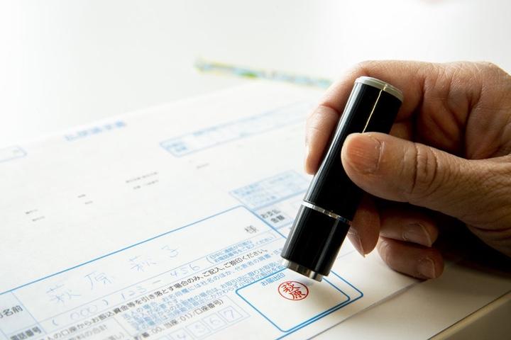 Sau 20 năm, tham vọng số hoá của chính phủ Nhật Bản vẫn chỉ là một mớ giấy lộn