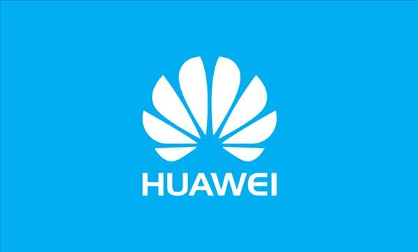 Huawei công bố dự án