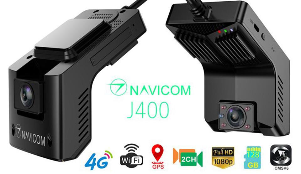 Navicom Việt Nam ra mắt camera hành trình J400, đặt server trong nước