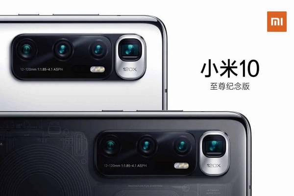 Hình ảnh rò rỉ xác nhận Xiaomi Mi 10 Ultra trang bị ống kính siêu zoom 120x