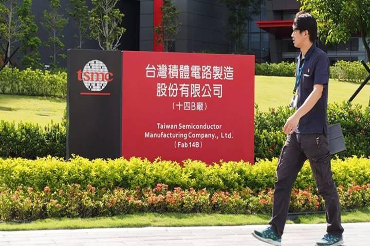 Tham vọng dẫn đầu ngành công nghiệp bán dẫn, Trung Quốc thuê hơn 100 kỹ sư từ gã khổng lồ TSMC