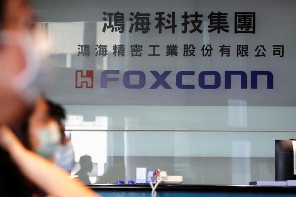 Chủ tịch Foxconn: Trung Quốc sắp không còn là công xưởng của thế giới