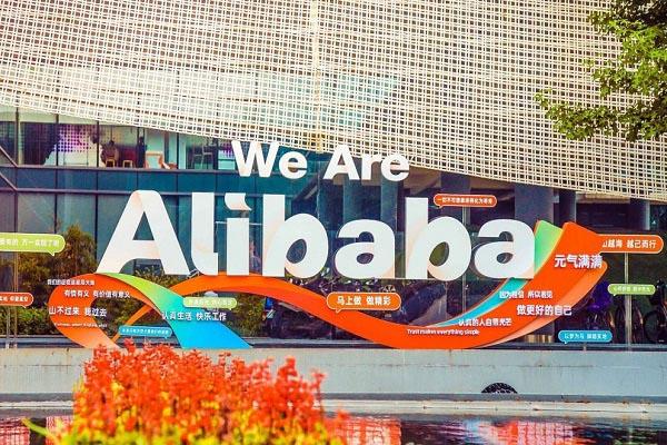 Alibaba có thể là cái tên Trung Quốc tiếp theo bị Mỹ đưa vào lệnh cấm