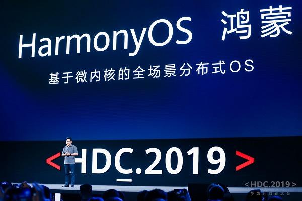 Smartphone Huawei chạy Harmony OS sắp sửa trình làng