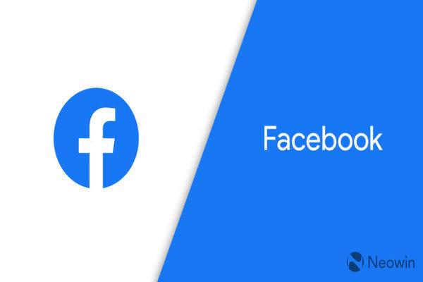 Toàn bộ người dùng Facebook sẽ buộc phải dùng giao diện mới trong tháng 9
