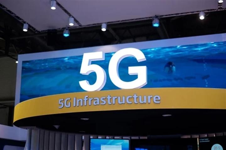 """Huawei, ZTE """"ngấm đòn"""" lệnh cấm của Mỹ: triển khai 5G tại Trung Quốc bị chậm tiến độ"""
