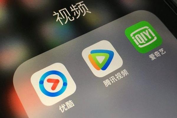 Đài Loan tính cấm các dịch vụ phát video trực tuyến của Baidu, Tencent