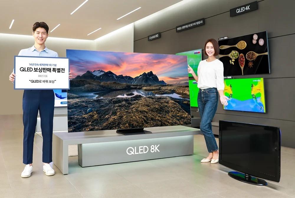 Những màn hình Quantum Dot thế hệ tiếp theo của Samsung dự kiến sẽ xuất hiện vào Q3/2021