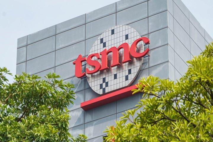 TSMC xây dựng trung tâm R&D mới với hơn 8000 kỹ sư tập trung cho tiến trình 2nm