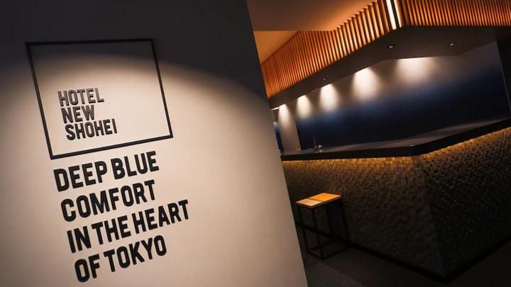 Khách sạn Nhật Bản cho khách ở miễn phí nếu đăng ảnh khách sạn lên mạng xã hội