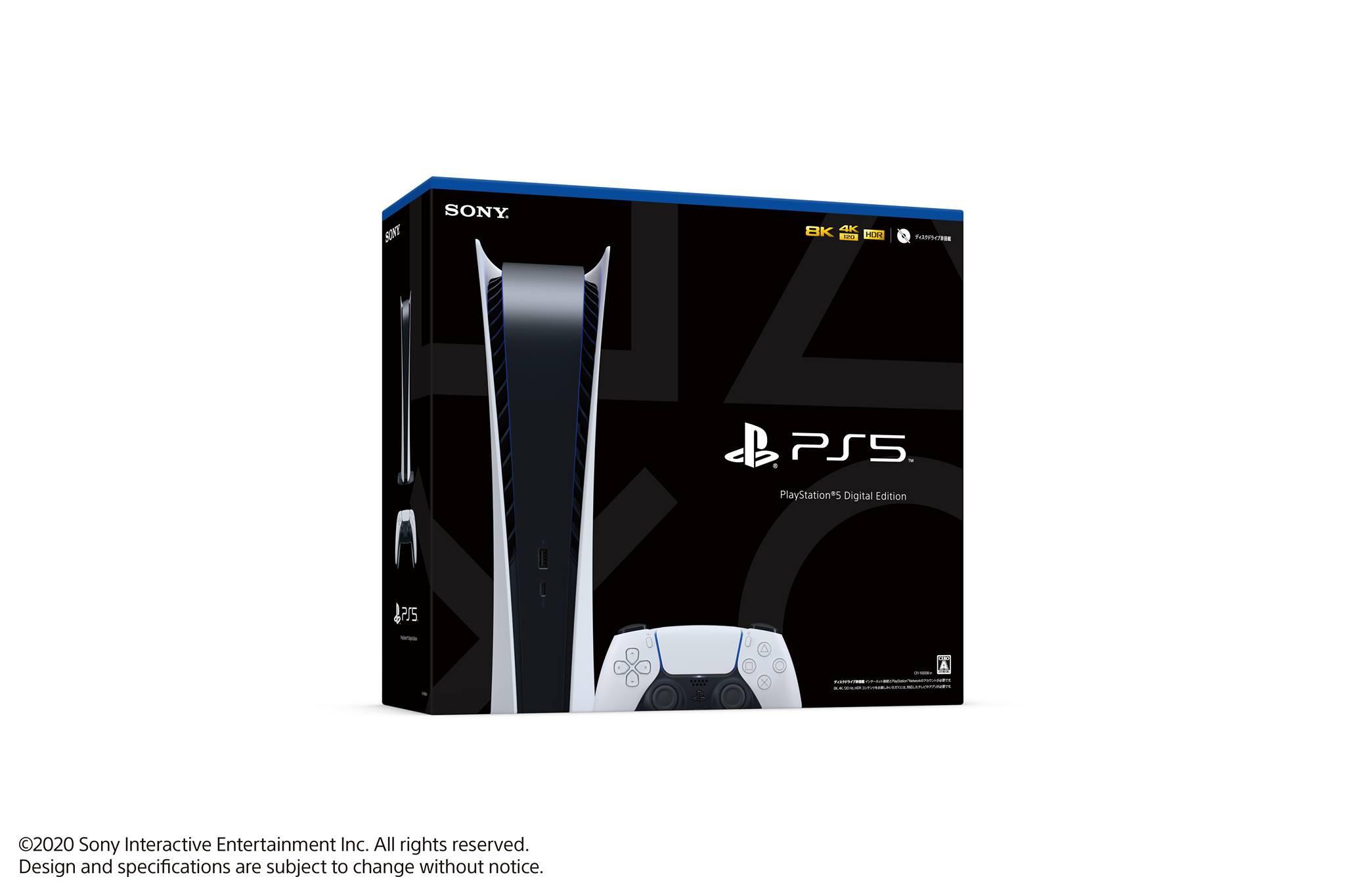 Sony xin lỗi vì việc đặt hàng PlayStation 5 trở thành cơn ác mộng