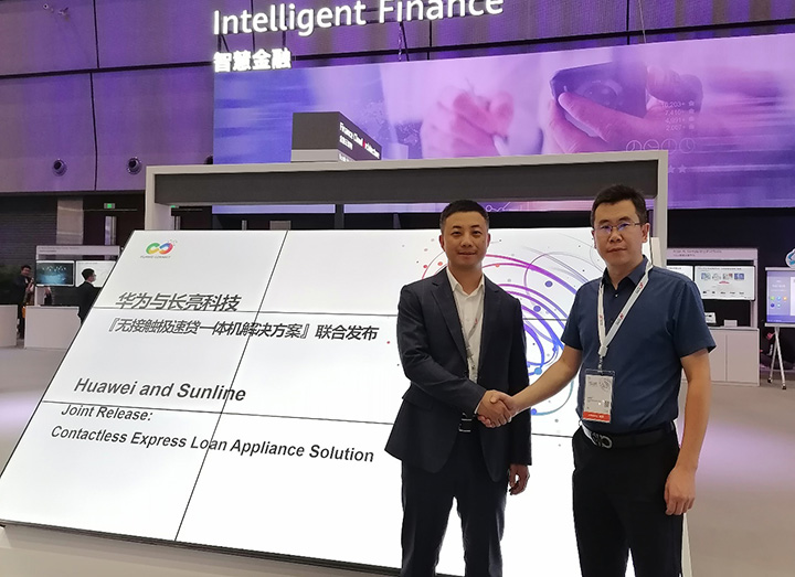 Huawei, Sunline ra mắt giải pháp cho vay kỹ thuật số không tiếp xúc