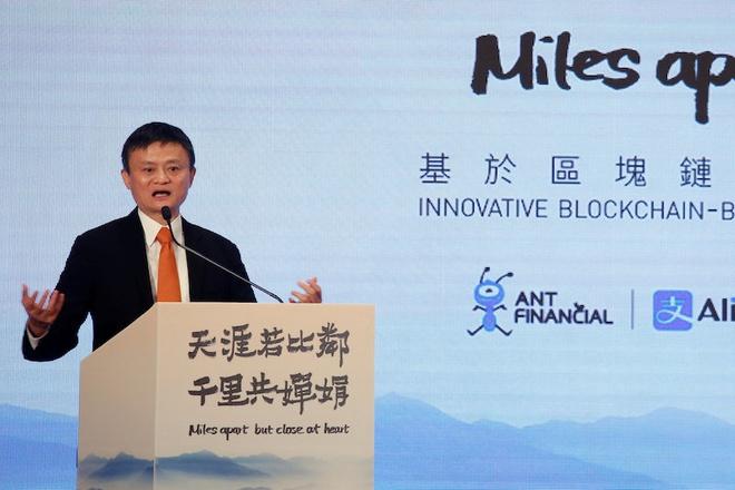 Jack Ma xây dựng đế chế tài chính 200 tỷ USD như thế nào?