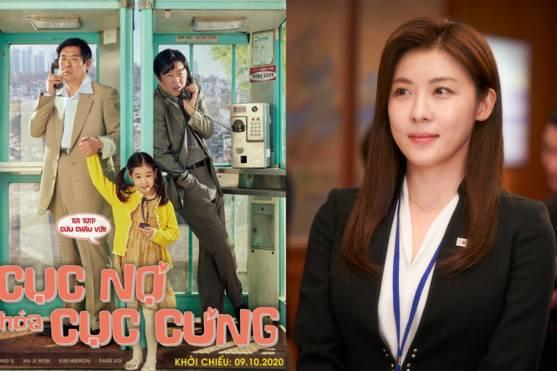 'Cục nợ hóa cực cưng': Xem để hiểu thế nào là tình cảm gia đình và khóc cùng Ha Ji Won