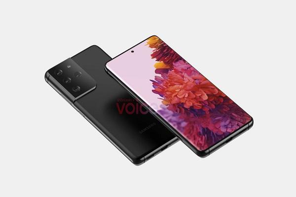 Samsung Galaxy S21 Ultra dần lộ diện