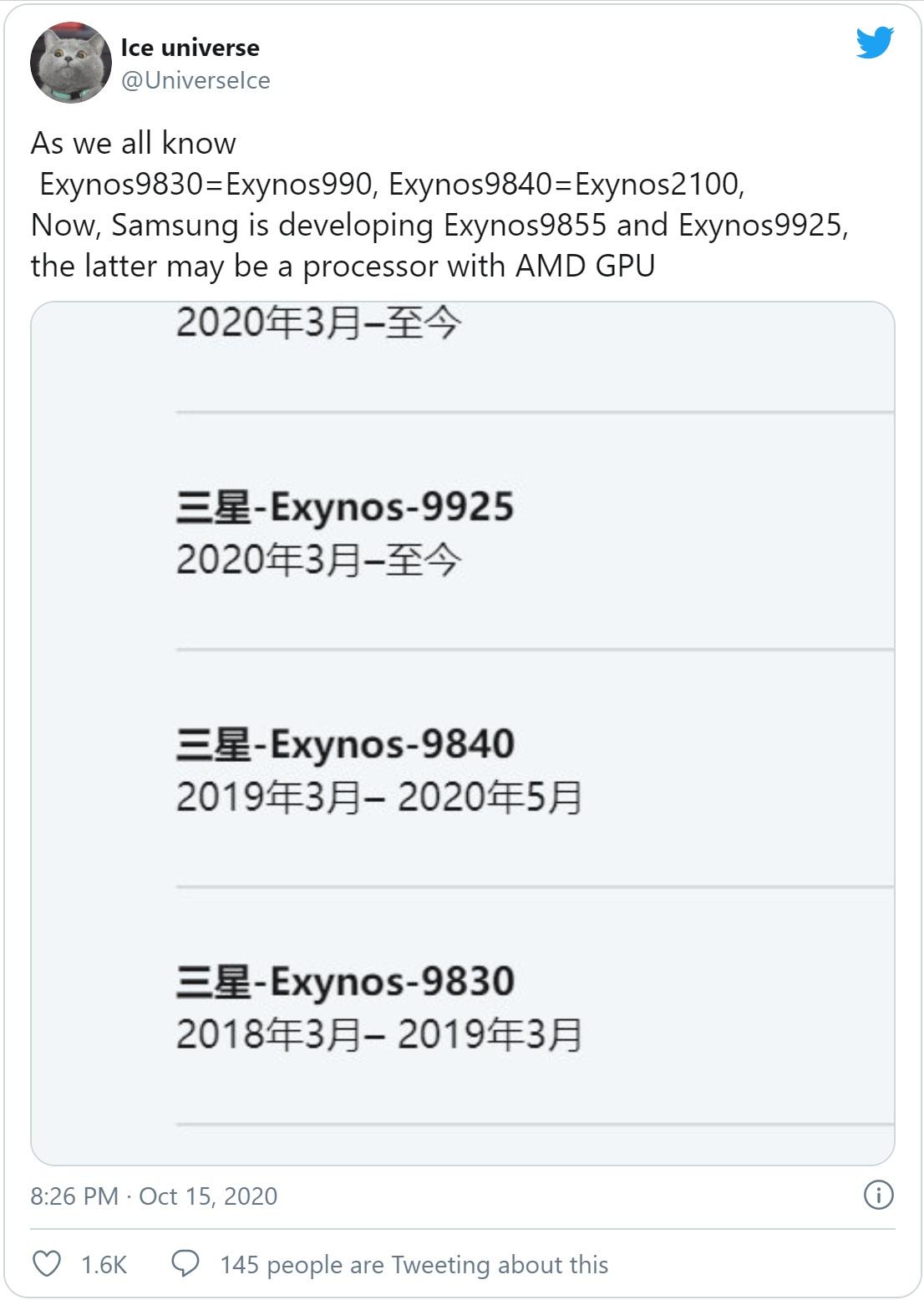 SoC Exynos 9925 của Samsung sẽ sở hữu bộ xử lý đồ họa hiệu năng cao