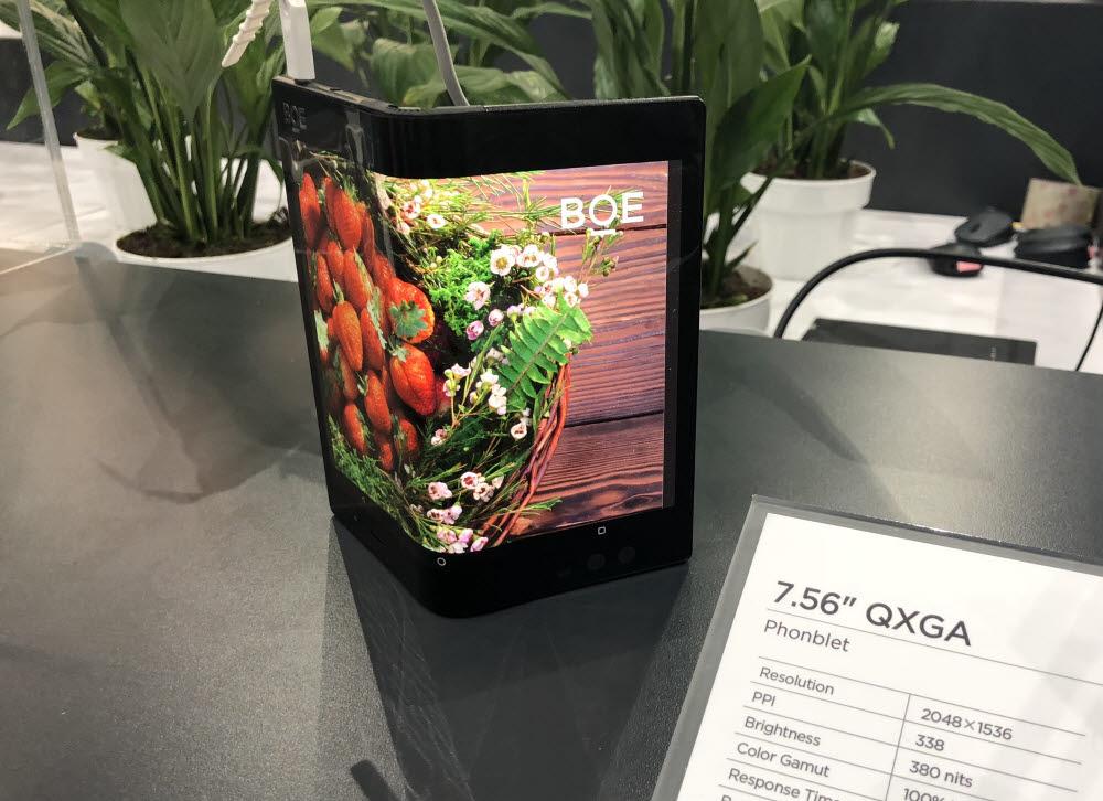 BOE tham gia thị trường UTG, bắt tay với các nhà cung cấp trong nước, cạnh tranh với Samsung Display