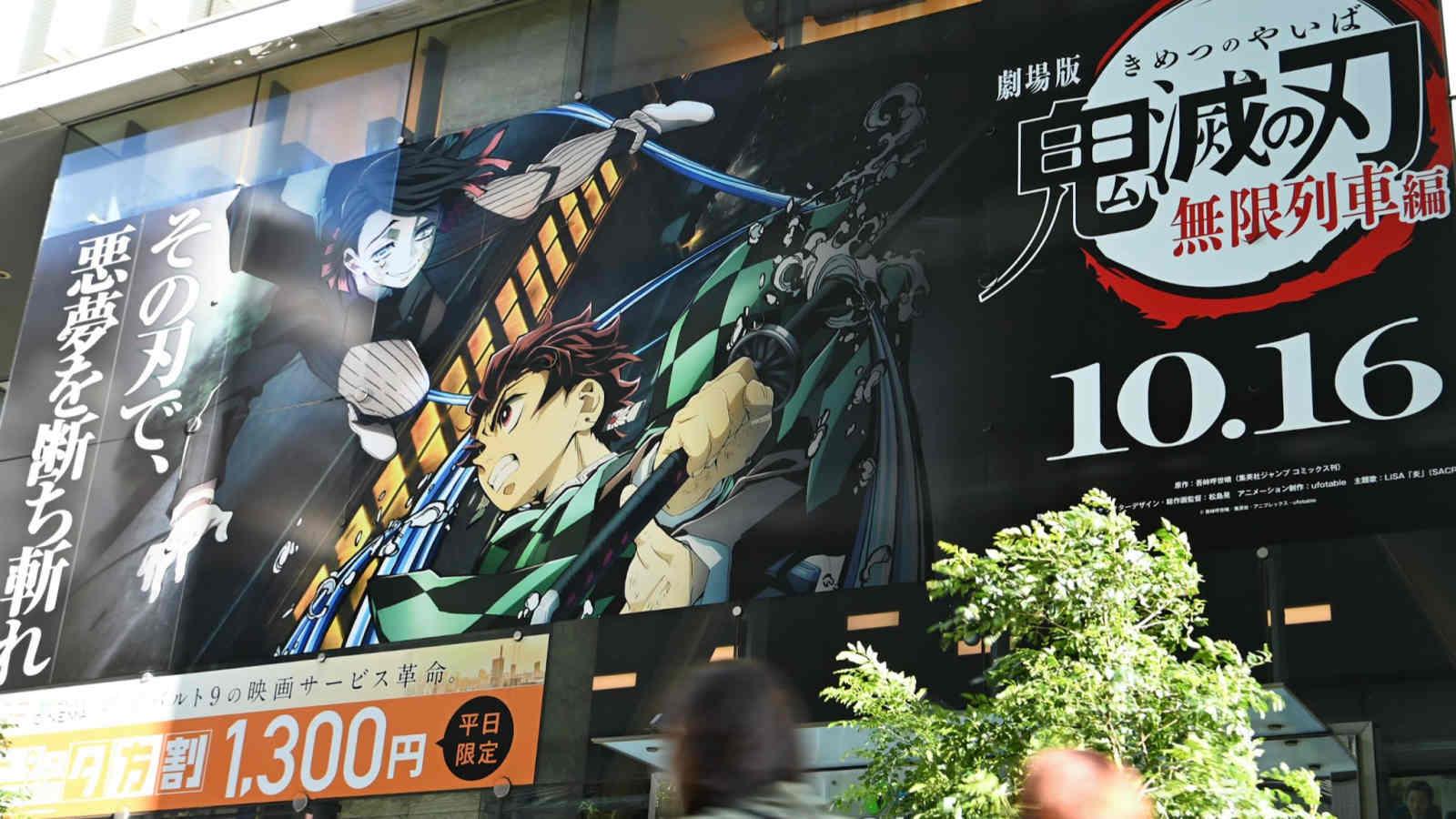 Bom tấn anime phá kỷ lục phòng vé của 'Spirited Away' chỉ sau 10 ngày ra rạp
