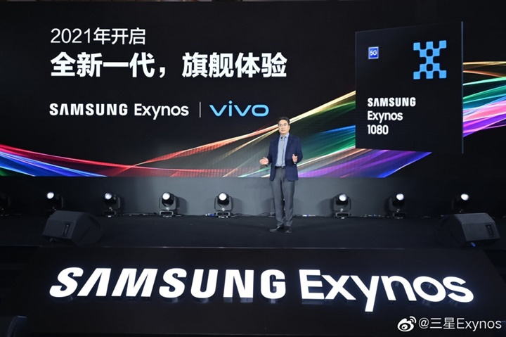 Samsung công bố Exynos 1080, chipset 5nm đầu tiên của hãng