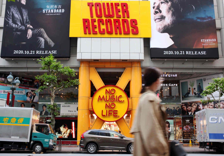 """Được coi là """"thành trì của đĩa CD"""", người Nhật dần làm quen với streaming nhạc"""