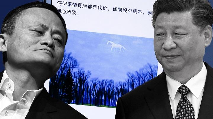 """Thông điệp của lãnh đạo TQ tới Jack Ma: """"Cậu chỉ là đám mây trên trời mà thôi"""""""