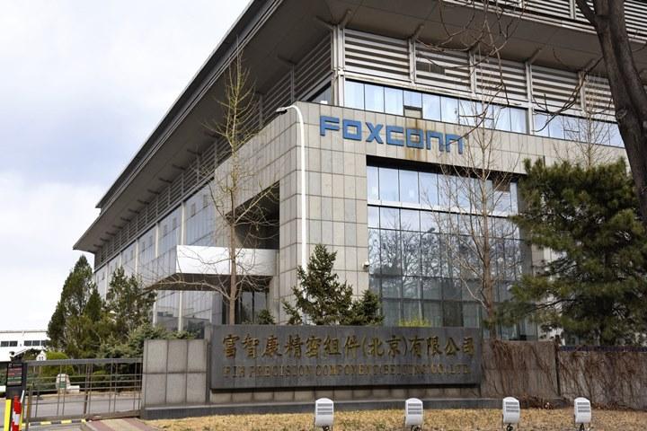 Foxconn sẽ mở rộng quy mô sản xuất tại Việt Nam với khoản đầu tư 270 triệu USD