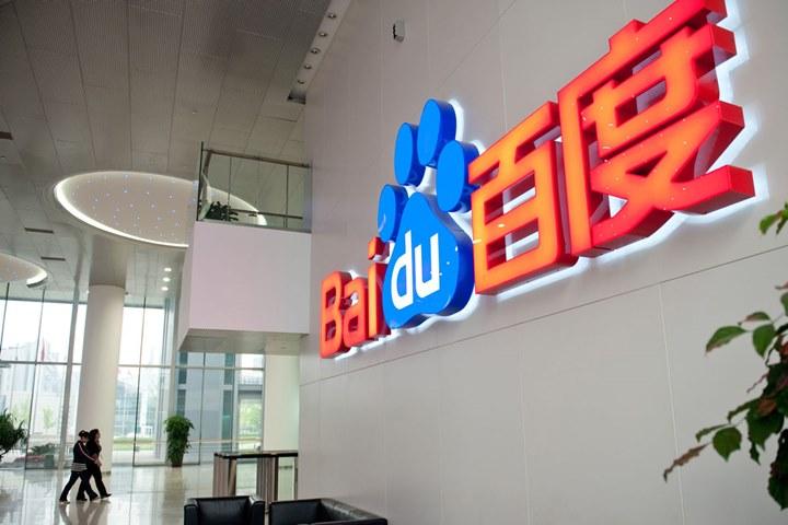 Hai ứng dụng của Baidu Trung Quốc thu thập dữ liệu nhạy cảm của người dùng