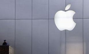 """""""Cò"""" đã nhận đơn hàng iPhone 5"""