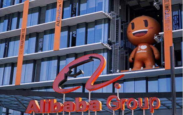 Cổ phiếu Alibaba lao dốc trước sức ép từ giới chức Trung Quốc