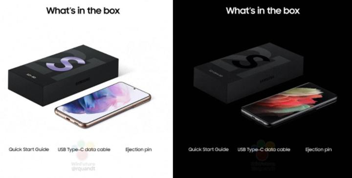 Lộ diện hình ảnh cho thấy Galaxy S21 không có khe cắm thẻ microSD