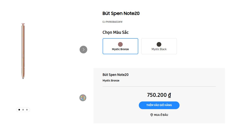 Bút stylus S Pen dành cho Galaxy S21 Ultra sẽ có giá bao nhiêu?